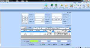 نرم افزار مدیریت  مراکز رادیولوژی و سونوگرافی